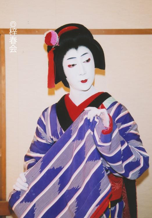 2009年1月新橋演舞場「義経千本桜~すし屋~」(娘 お里)