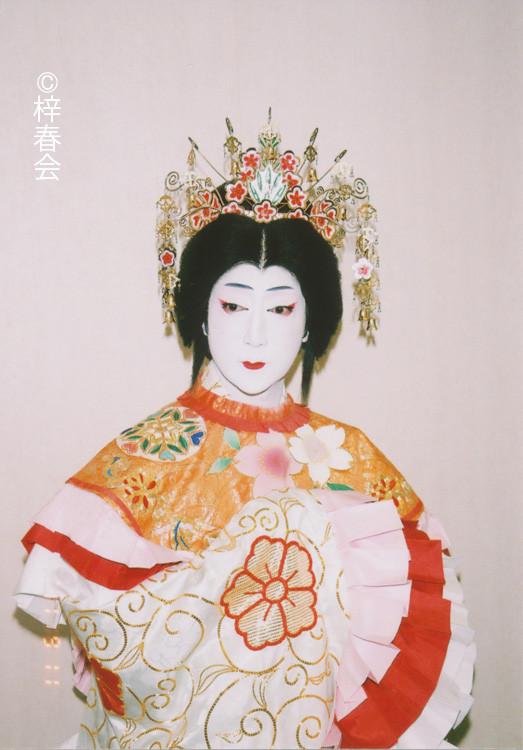 2011年9月大阪松竹座「華果西遊記」(女王妹 芙蓉)