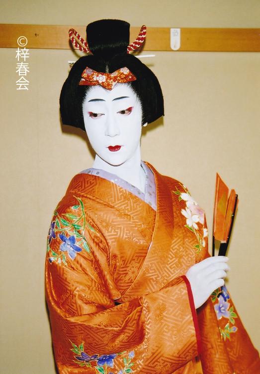 2007年5月京都四條南座「阿国歌舞伎夢華」(女歌舞伎 お松)