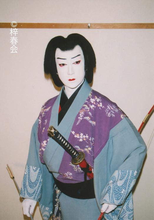 2010年4月新橋演舞場「四谷怪談忠臣蔵」(斧定九郎)