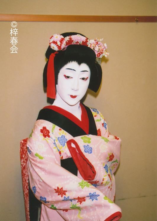 2010年7月大阪松竹座「弥栄芝居賑」(町娘 お春)