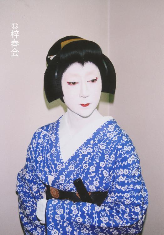 2012年1月浅草公会堂「敵討天下茶屋聚」(伊織妻 染の井)