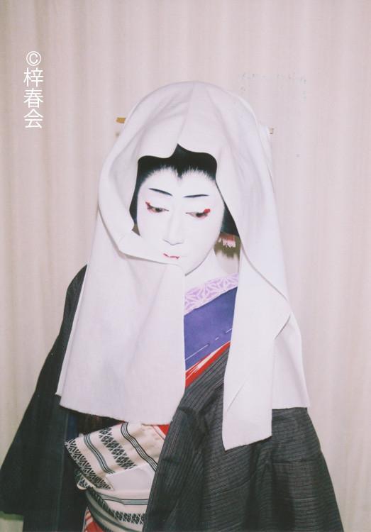 2011年1月浅草公会堂「黒手組曲輪達引」(三浦屋新造 白玉)