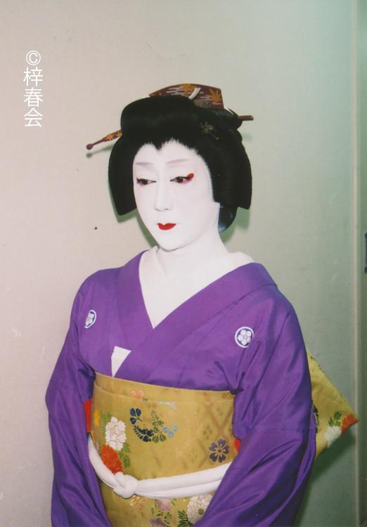 2013年12月京都四條南座「ぢいさんばあさん」(妻 きく)