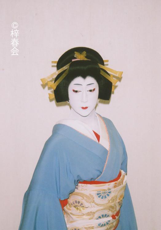 2011年9月大阪松竹座「幸助餅」(芸者 秀ゆう)