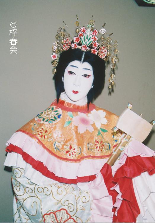 2009年6月国立劇場「華果西遊記」(女王妹 芙蓉)