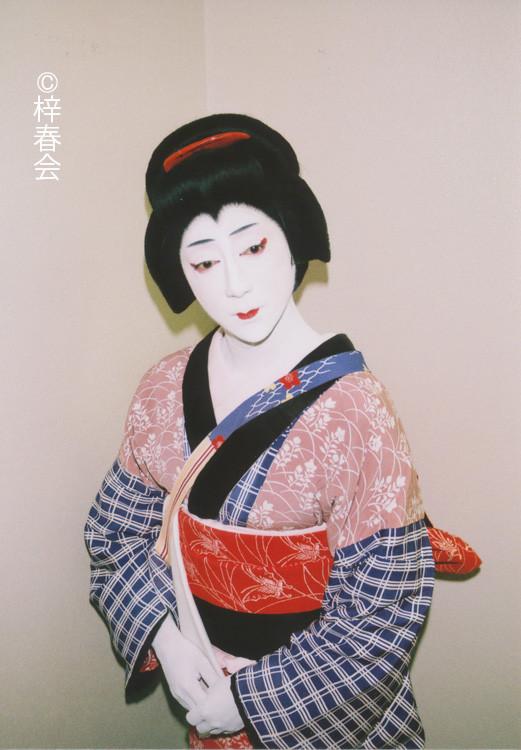 2012年2月博多座「天竺徳兵衛新噺」(小平次妹 おまき)