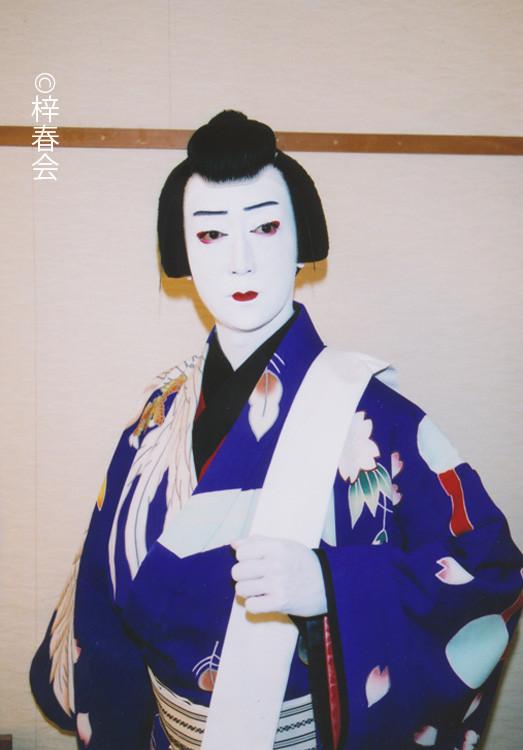 2009年1月新橋演舞場「弁天娘女男白浪~稲瀬川勢揃いの場~」(赤星十三郎)