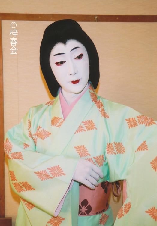 2009年1月新橋演舞場「歌舞伎十八番の内 七つ面」(お年)