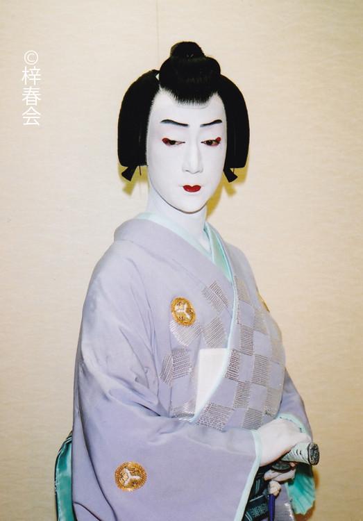 2008年1月新橋演舞場「雷神不動北山櫻」(秦秀太郎)