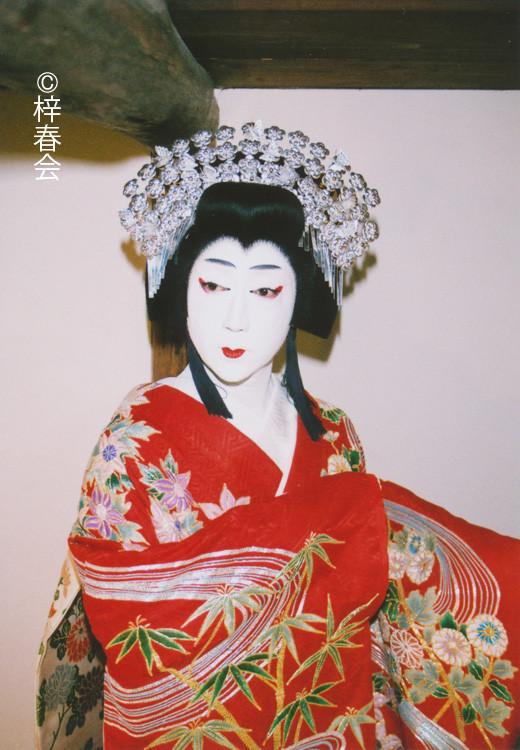 2013年4月金丸座「京人形」(娘 おみつ 実は 井筒姫)