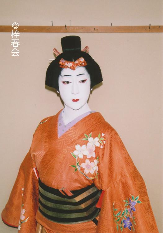 2010年12月京都四條南座「阿国歌舞伎夢華」(女歌舞伎 お竹)