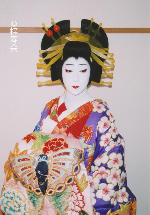 2010年1月新橋演舞場「寿曽我対面」(化粧坂少将)