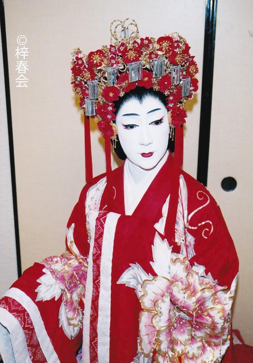 2008年3月新橋演舞場「ヤマトタケル」(弟橘姫)