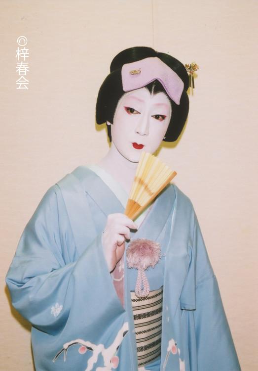 2009年3月新橋演舞場「獨道中五十三驛」(女方役者)