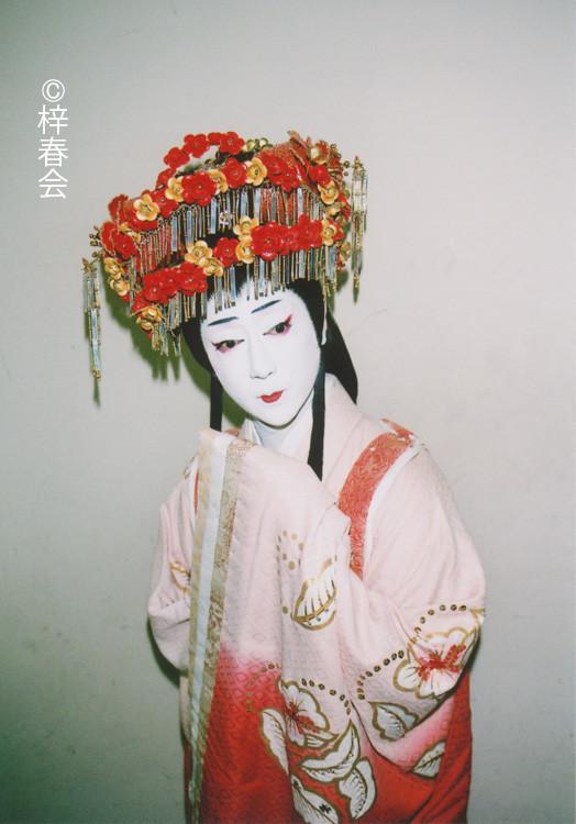 2012年6月新橋演舞場「ヤマトタケル」弟橘姫