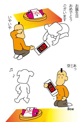 お祝い袋CM.jpg