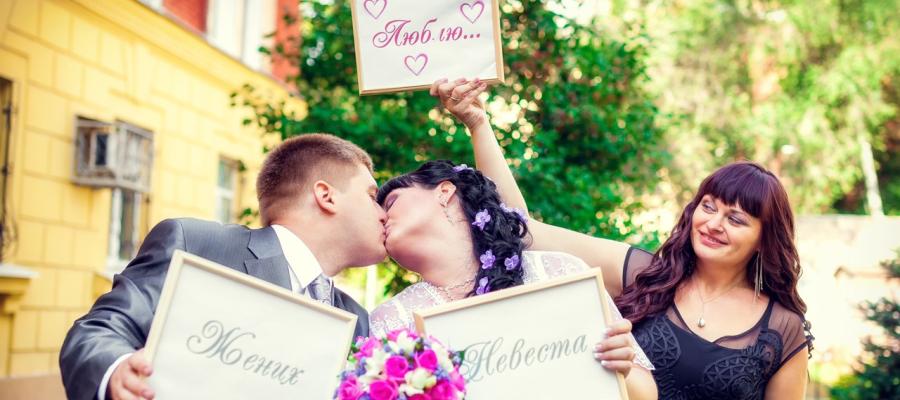Наталия ивашева - ведущая на свадьбу