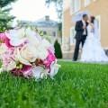 """Свадьба в гостином дворе """"Электрощит"""""""