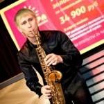 Стас Тихонов - саксофонист