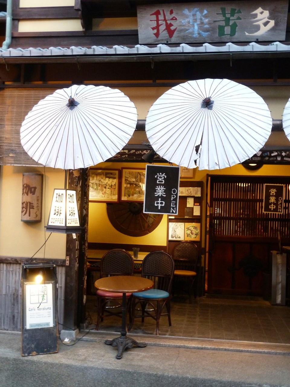 京都市 Kyōto