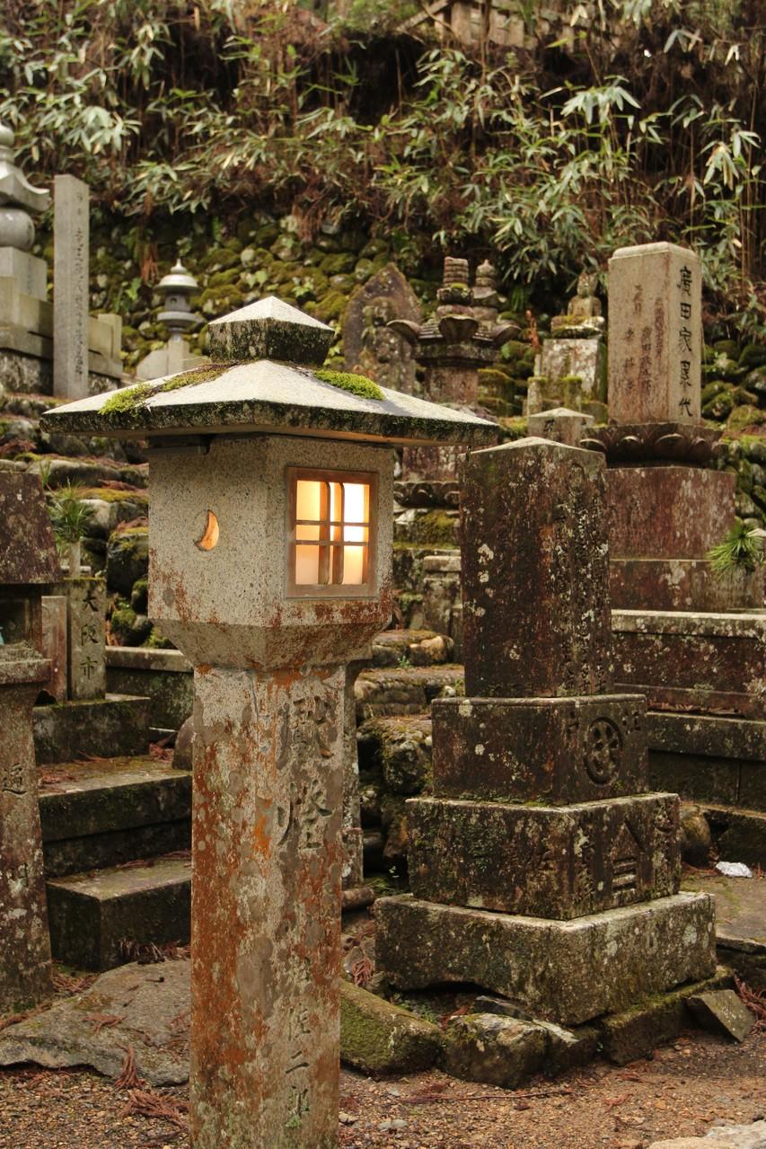 高野山 Kōya-san