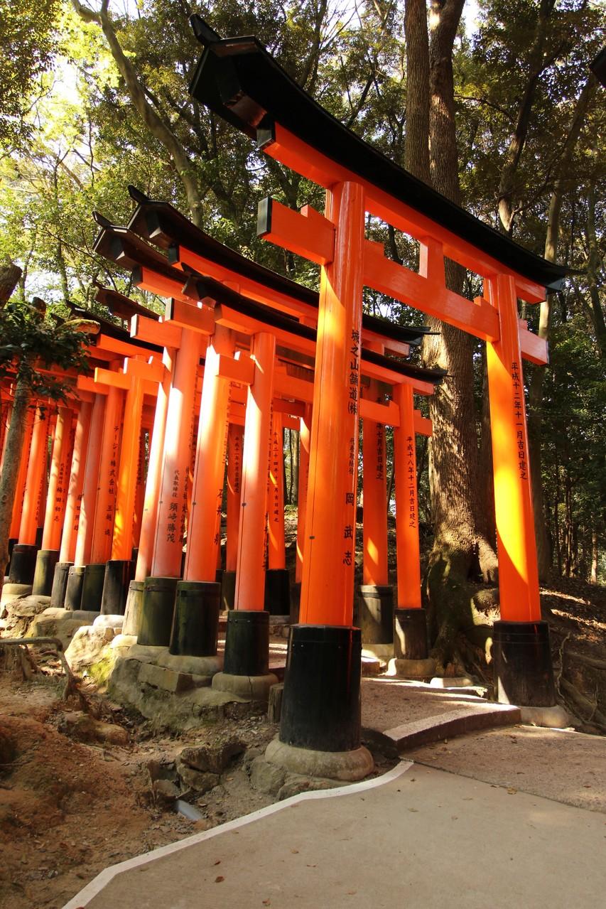 京都市, 伏見稲荷大社 Kyōto, Fushim Inari Taisha