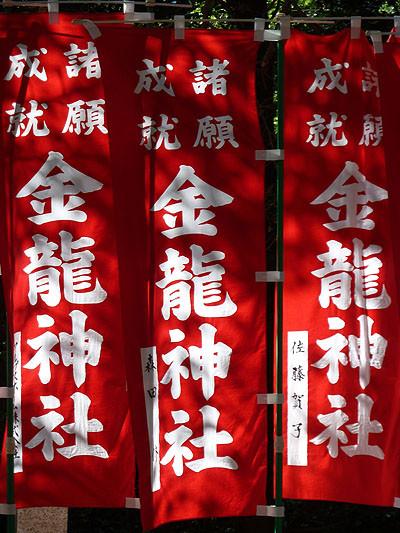 奈良市, Nara-shi