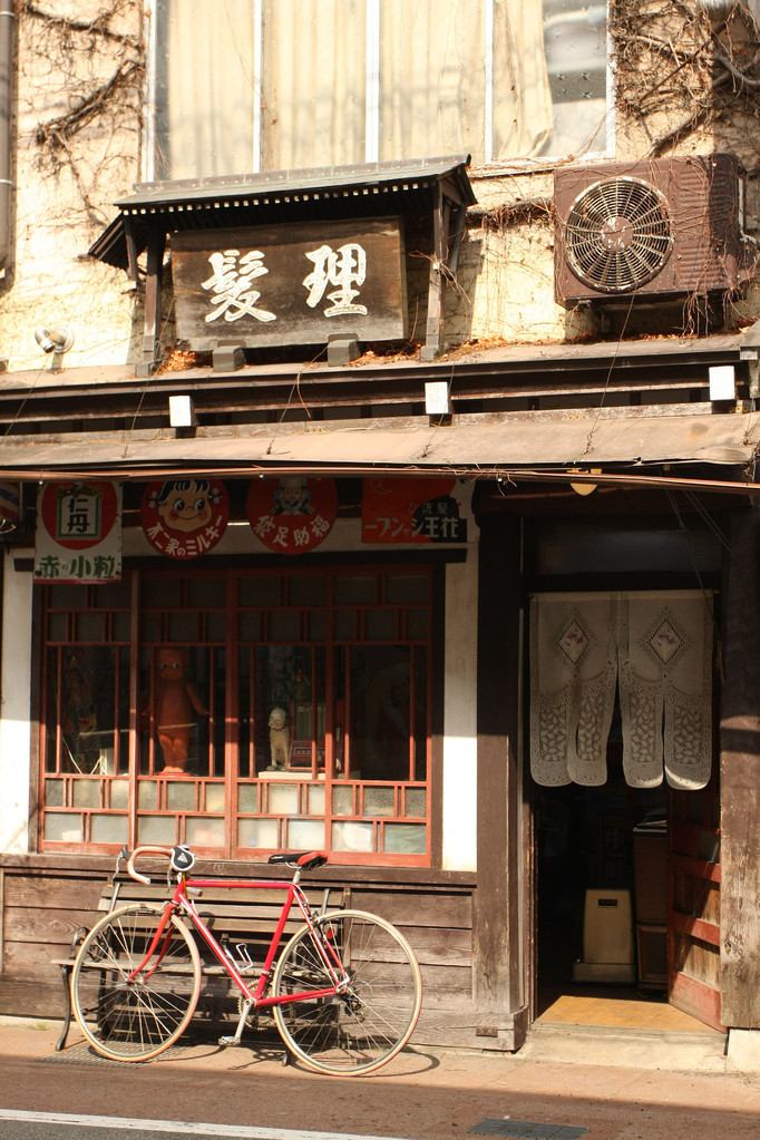 高山市 Takayama