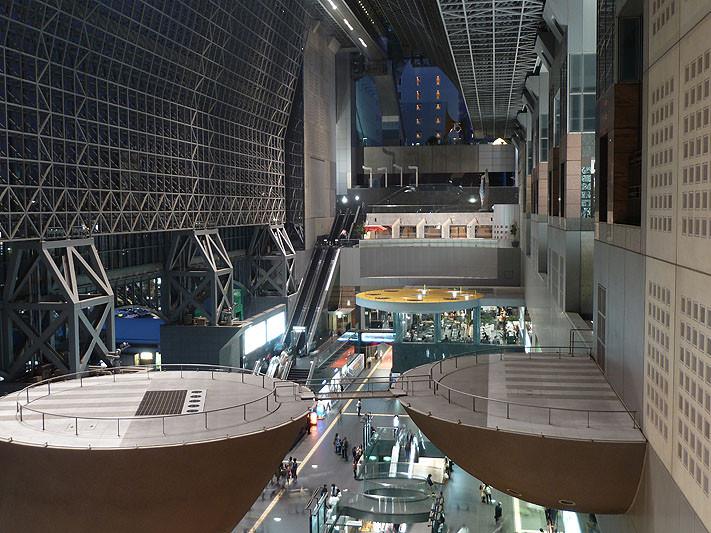 京都駅, Kyōto-eki Bahnhof Station