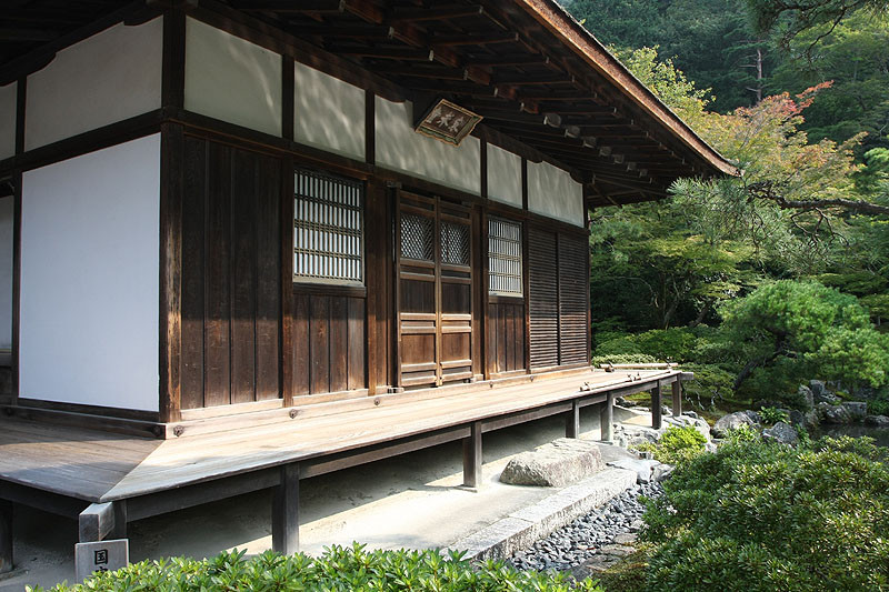 京都, 銀閣寺KyōtoGinkaku-ji , der Silberne Pavillon