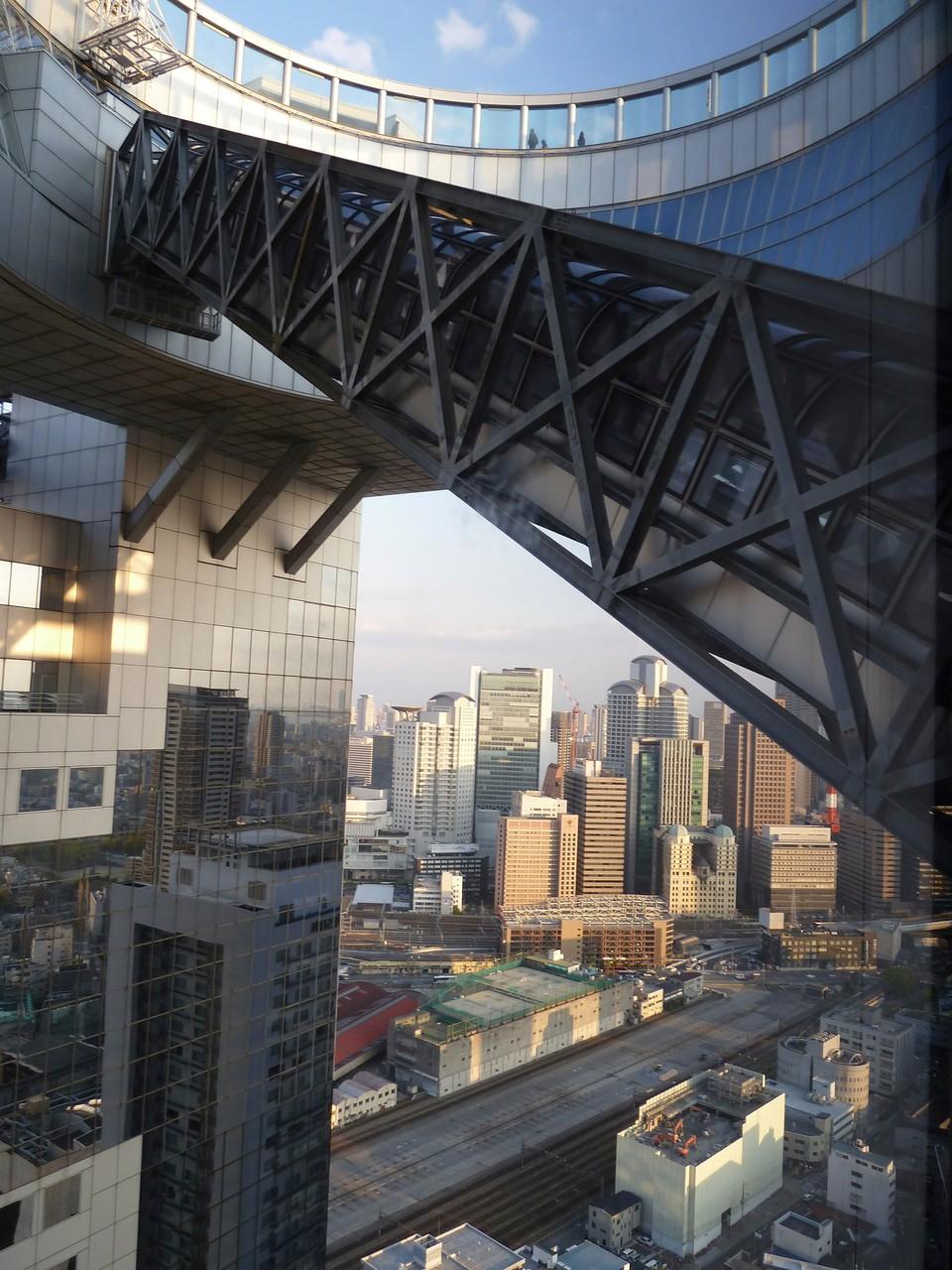 大阪市, 梅田スカイビル Ōsaka, Umeda sky building