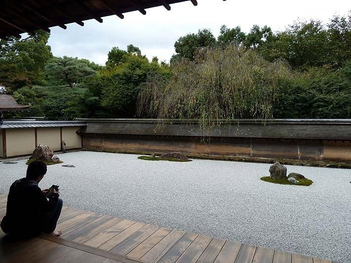 Kyoto, Ryoanji