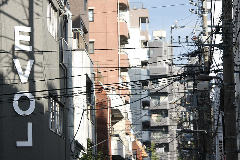 東京, Tōkyō