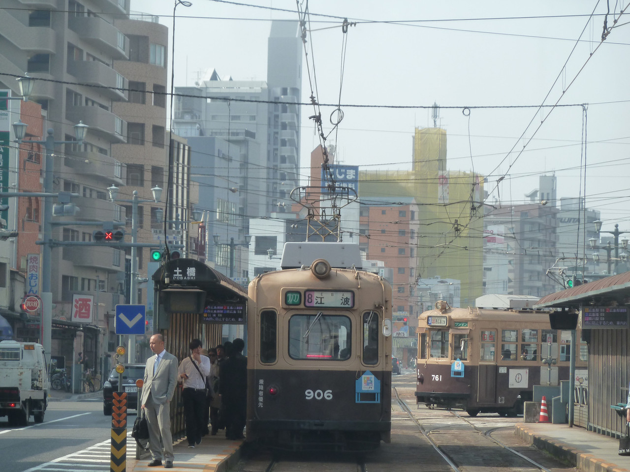 広島市 Hiroshima