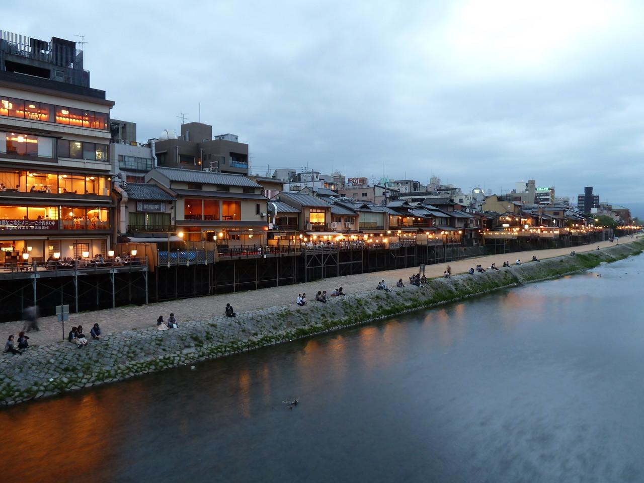 Kamogawa, Kyōto