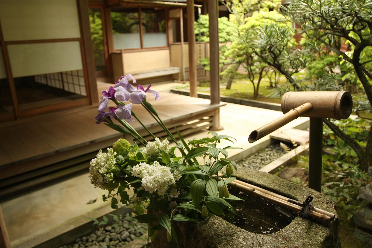 Kôrin-in, Daitokuji, Kyōto