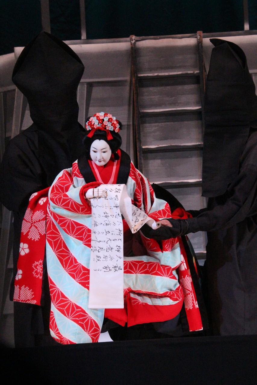 京都市 Gion Corner, Bunraku