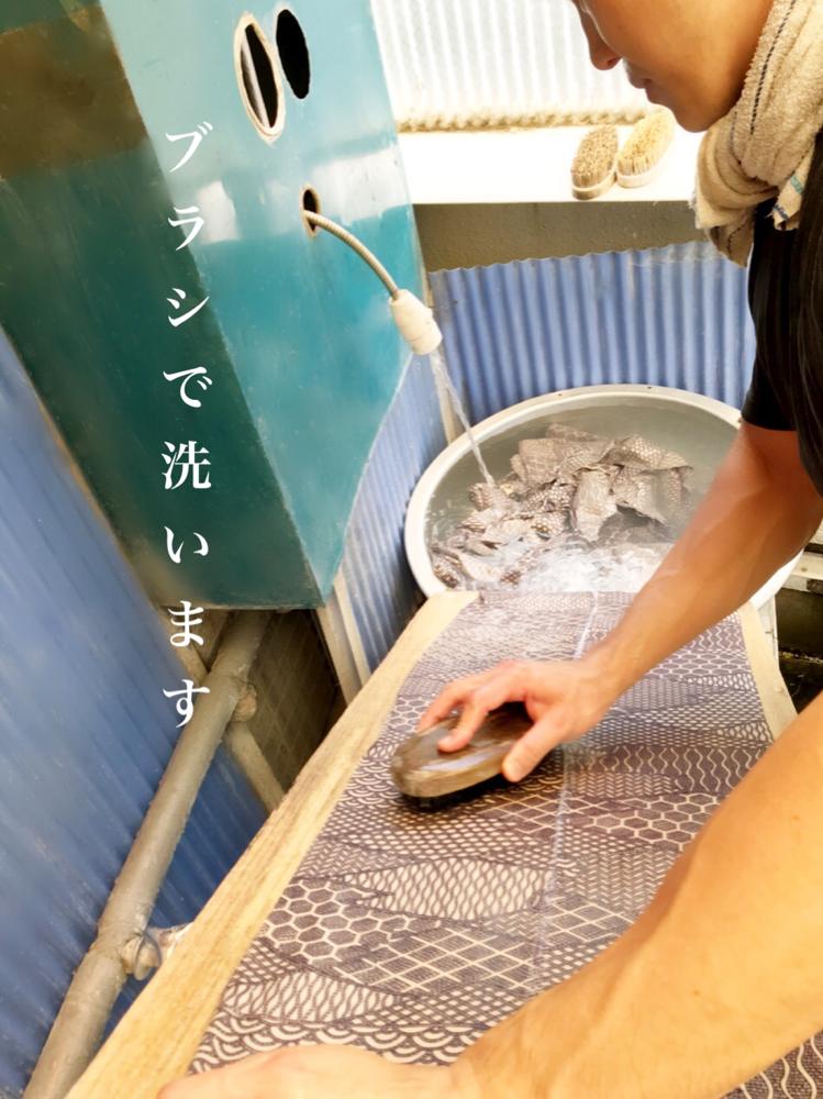 洗い張り 洗い