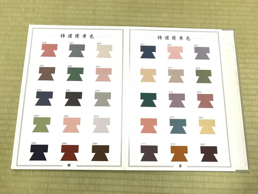 着物クリーニング 洗い張り 着物お手入れ 湯のし 丸洗い しみ抜き 染め 紋入れ 仕立て 横須賀