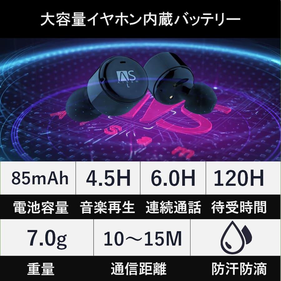 完全ワイヤレスイヤホン X4T 軽量 長時間使用