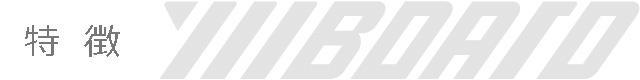 電動インラインスケートボード 特徴