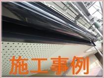 熊本の外壁塗装及び屋根塗装工事例。こだわり塗装事例。