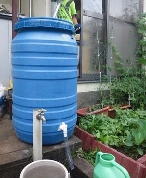 雨水タンク 熊本