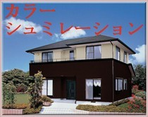 外壁塗装及び屋根塗装のカラーシミュレーション。熊本のお家。