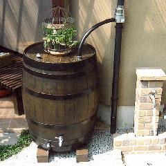 雨水タンク。オシャレな「樽」スタイル