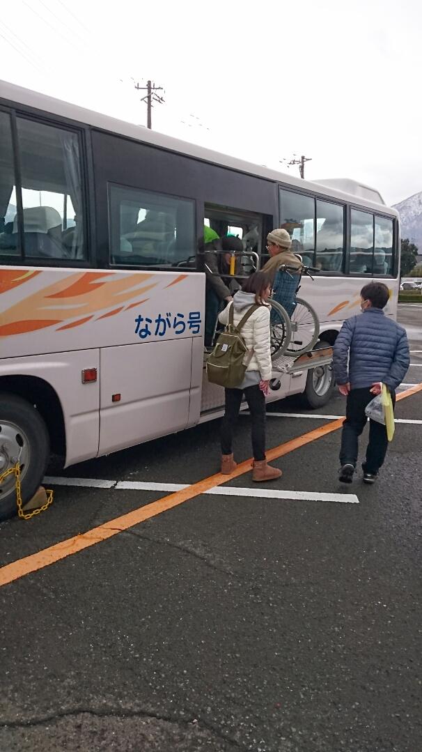 バスは県社協のながら号で楽々🚌