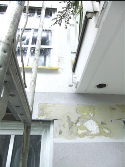Reparatur beschädigter WDVS - Wärmedämmung