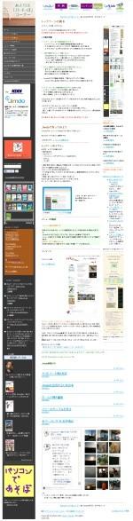 トップページの例B