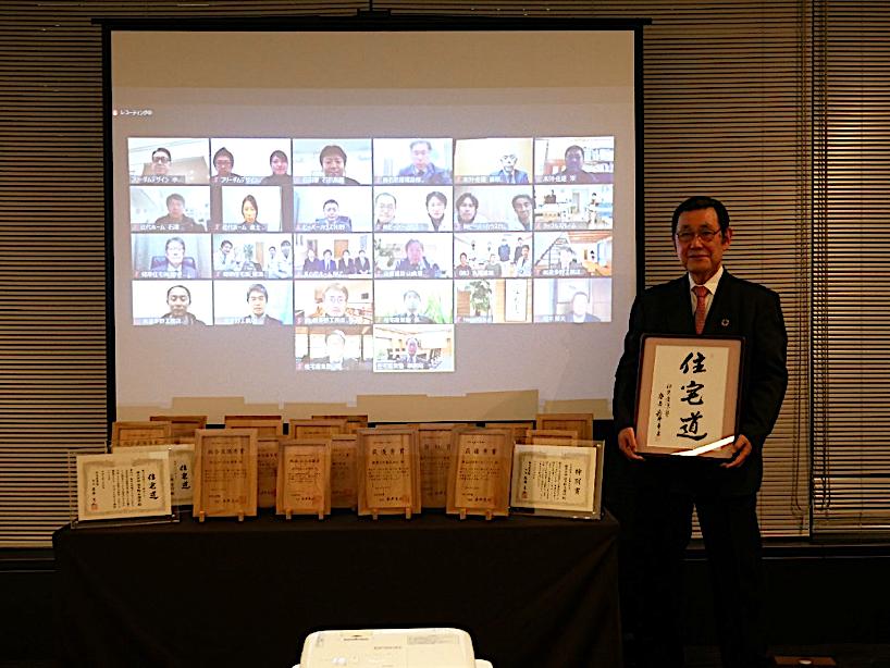 新春セミナー2021 開催報告